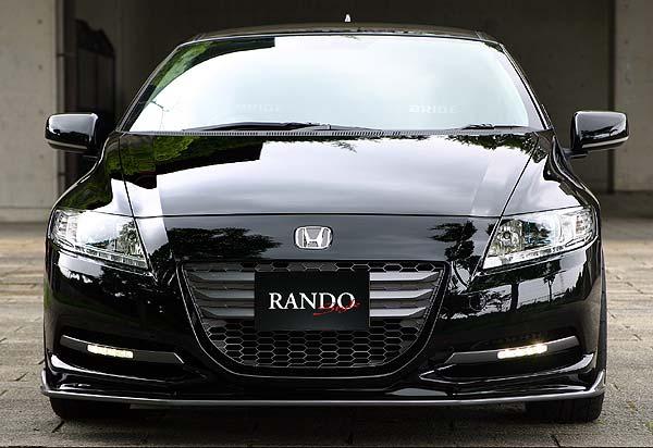 Rando Front Lip Spoiler Honda Cr Z Evasive Motorsports