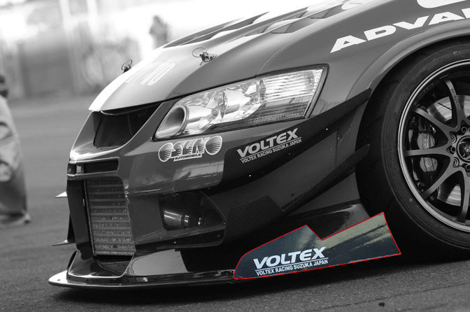 Voltex Cyber Street Carbon Lip With Splitter Mitsubishi