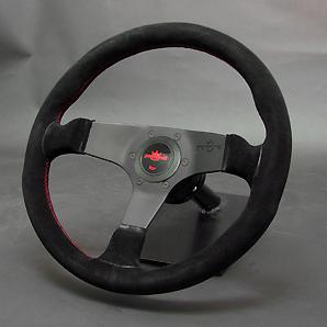 Personal Steering Wheel Suede Personal Steering Wheel