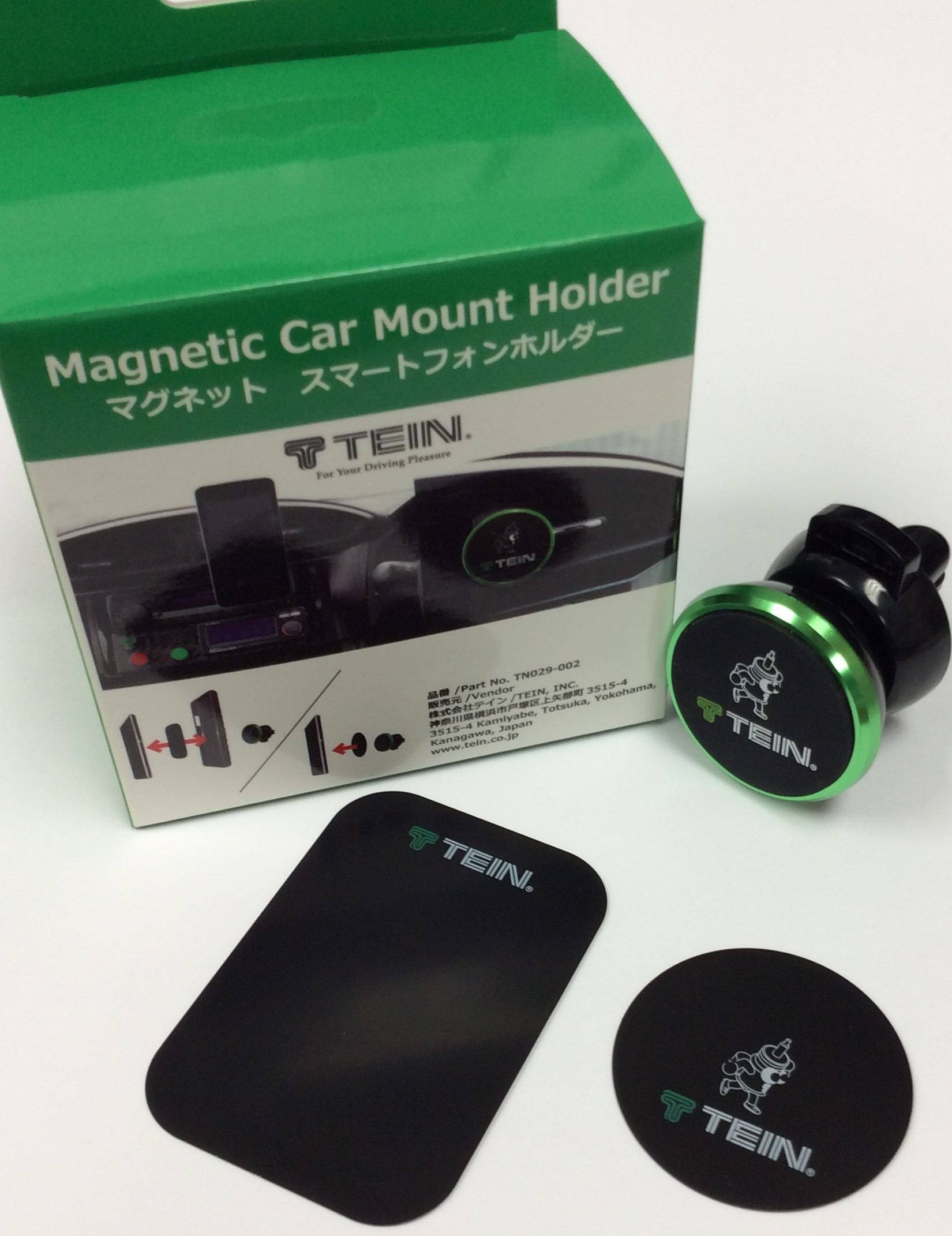 Tein+Magnetic+Cell+Phone+Holder
