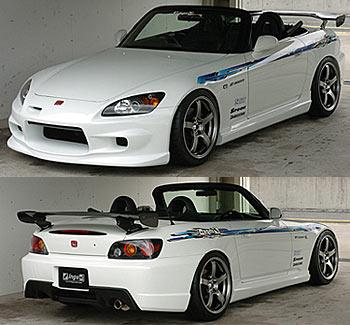 S2000 | Evasive Motorsports