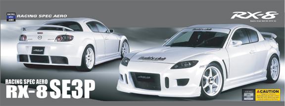 Evasive Motorsports | PH: 626 336 3400 Mon-Fri, 9am-6pm PST: Buddy